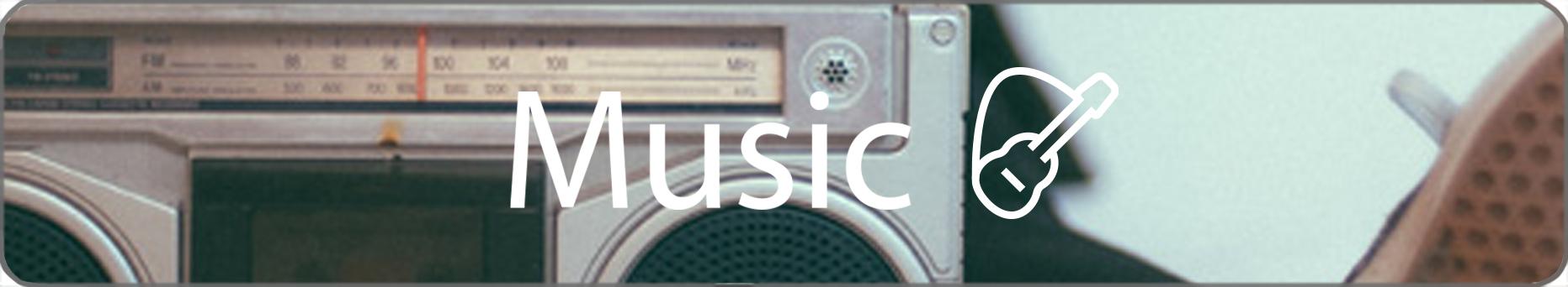 音乐系列钥匙扣